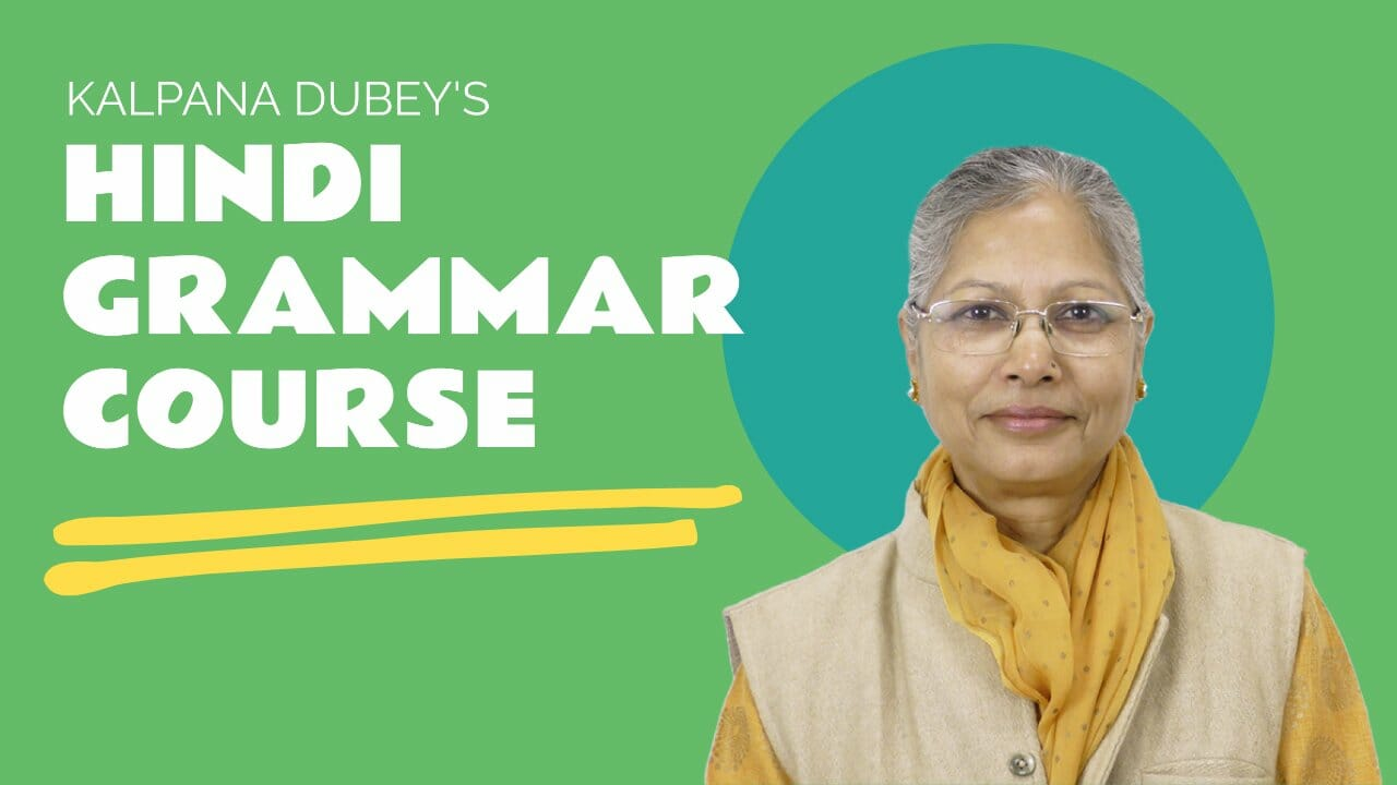 Hindi Grammar Course
